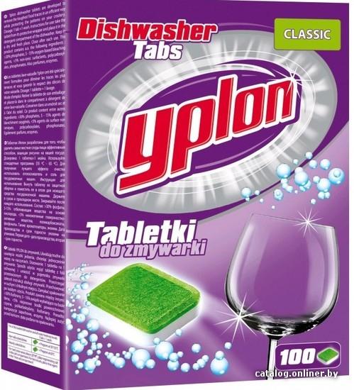 Продажа Аксессуаров к посудомойкам